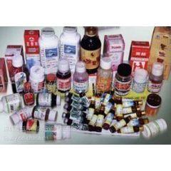 ?日本到香港保健品进口货代 日本到宁波保健品进口清关公司?