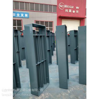 天津3C280度防火阀中南科莱