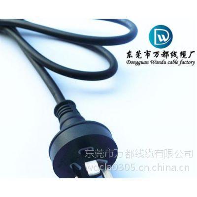 OEM电源插头,电源插头多少钱,电源插头厂