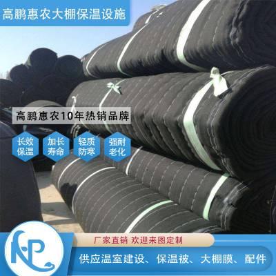 和龙养殖大棚棉被厂家