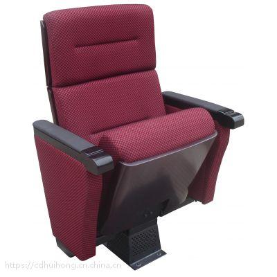 礼堂椅,会议椅,多媒体椅,阶梯软椅,阶梯排椅