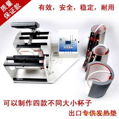 供应多功能热转印机器,配送制杯,制盘,平板,制帽等四项不同模具