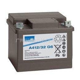 供应广东广州德国阳光蓄电池A412/32 G6