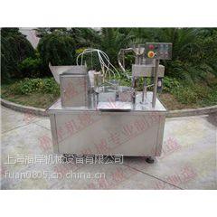 供应上海厂家 供应 10-20ML 低速 口服液灌装轧盖机
