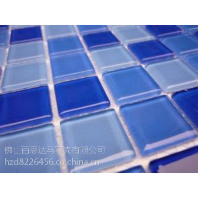 供应三亚游泳池马赛克厂家直销 游泳池装饰材料