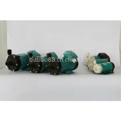 供应氟塑料磁力泵 PP电磁泵 耐酸碱耐腐蚀磁力泵 微型磁力泵220V
