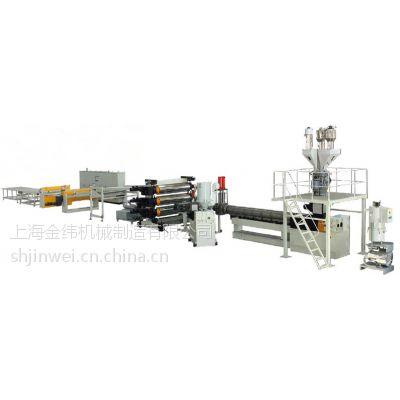 供应供应上海金纬机械专业生产ABS或HIPS冰箱板设备/箱包板设备/ABS及PMMA共挤出洁具板设备