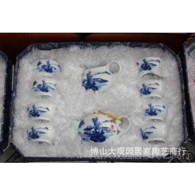 10头茶具 釉中彩青花瓷茶具套装·陶瓷功夫茶具特价 (山水)