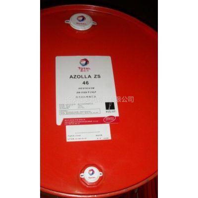 供应道达尔 Carter ENS-EP 700开式齿轮和钢缆润滑剂