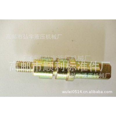 供应定做非标紧固件 非标车加工件 非标准件 非标螺丝 非标螺母