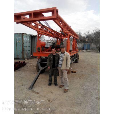 供应新河县华构钻机新产品--拖车反循环钻机