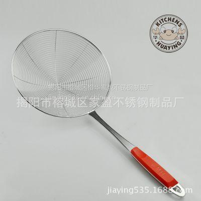 家盈厂批发漏勺 不锈钢大号面捞 火锅线漏 菜漏 油隔 厨房必备品