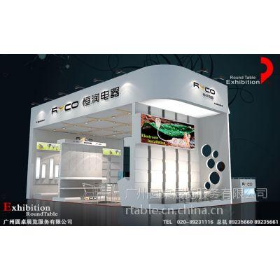 广交会展台设计搭建