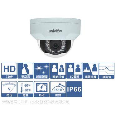 宇视1080P红外超宽动态网络防暴半球IPC-S312-DIR