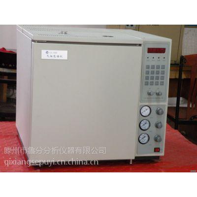 GC-508型气相色谱仪厂家鲁分分析仪器