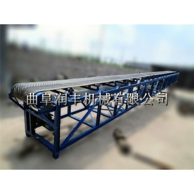 链板输送机型号 润丰 供应链板输送机