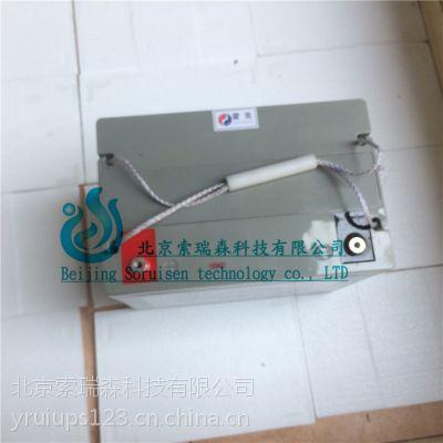 霍克HAWKER蓄电池NPGEL75-12原装正品价格