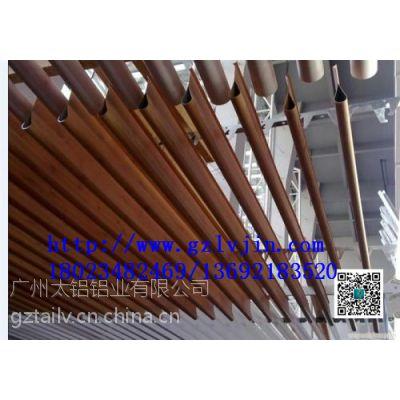 钦州木纹铝挂片吊顶厂家批发