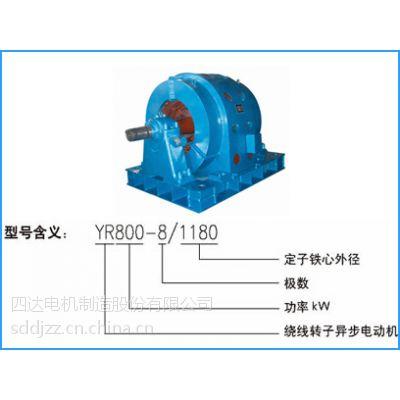 YR系列高压电机6KV、10KV绕线转子三相异步电机 邯郸电机厂