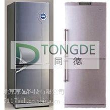北京京晶 防爆冰柜 防爆冰箱型号:BBG 整机安全可靠