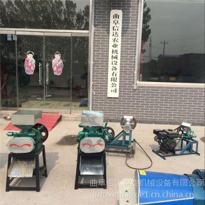 花生电动破碎机 榨油机专用破碎机 信达实图拍摄