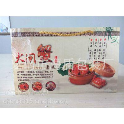 【大号】大闸蟹塑料手提袋 pp防水螃蟹塑料手拎袋包装礼盒批发