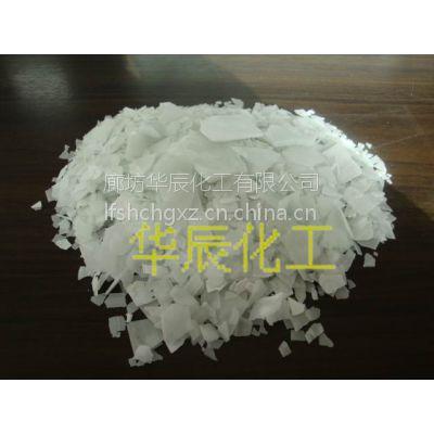 河北片碱|工业级片状氢氧化钠厂家| 烧碱价格