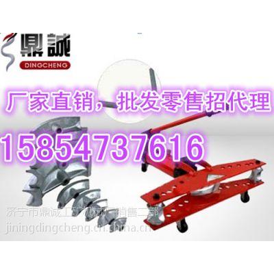 供应鼎诚液压弯管机,手动液折弯管机价格