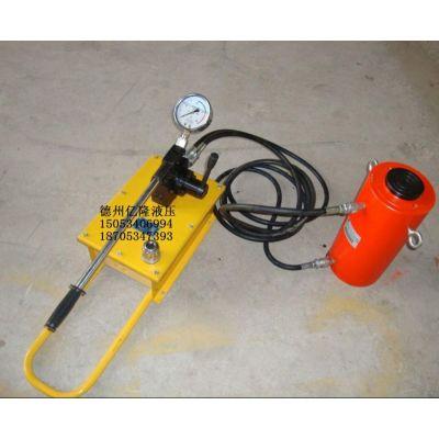 供应超大容量手动液压泵,手动泵优质供应商www.ylyeyabeng.com