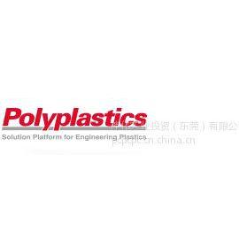 供应6165A7S宝理PPS工程塑料
