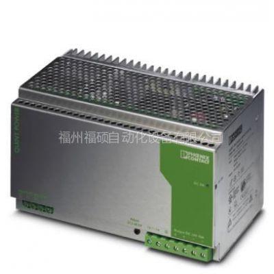 供应初级开关电源QUINT-PS-100-240AC/24DC/20现货特价