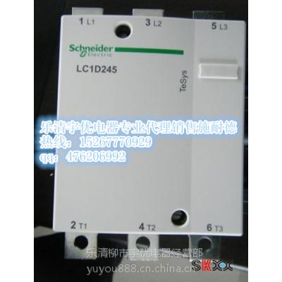 供应LC1D170M7C