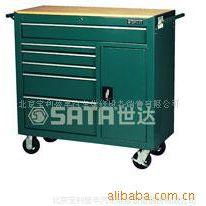 供应SATA 世达7抽屉工具箱