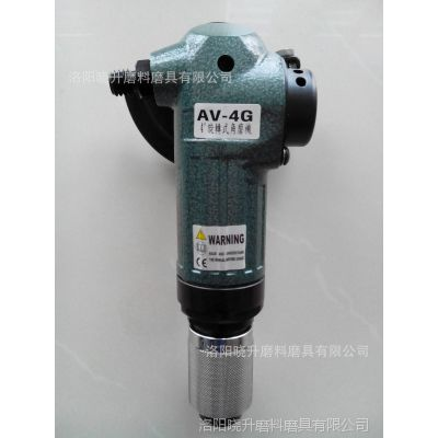 AV4寸旋转式气动角磨机 气动磨光机