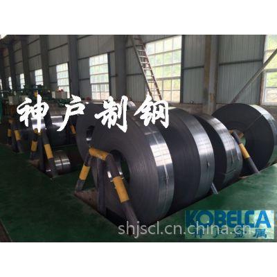 进口抗疲劳弹簧钢SK5弹簧钢价格