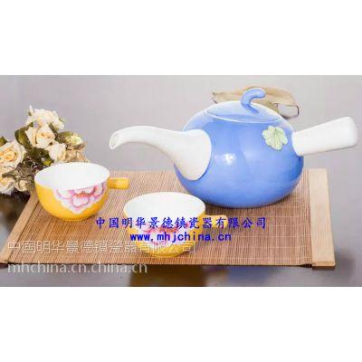景德镇瓷器 茶具1