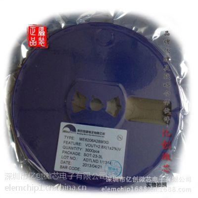 禾芯微HX9001-AE 稳压IC 全新原装