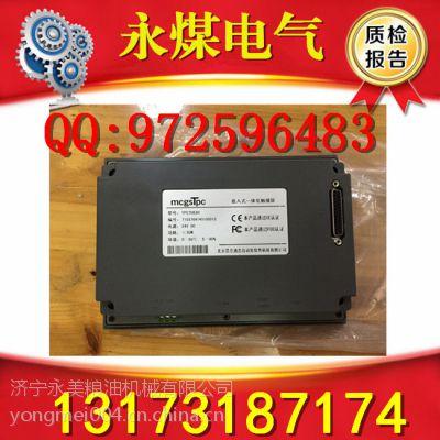 陕西榆林神木TPC7063H嵌入式一体化触摸屏质保一年