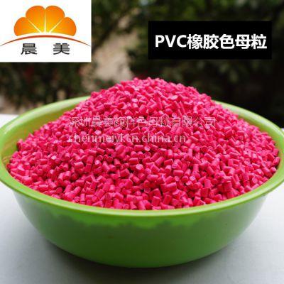 增韧级色母粒_耐老化色母料_耐高温350度以上且不变色的色种