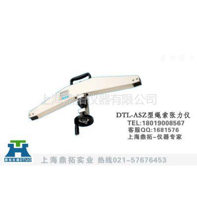 供应100KN钢丝绳测张力仪器,机械行业用200KN绳索张力仪