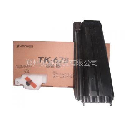 供应【三菱,巴川粉】京瓷TK-678碳粉盒适用于KM-2540 3040 3060