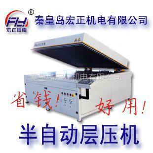 供应能源 其他太阳能设备 厂家直销【宏正机电】电池组件设备层压机