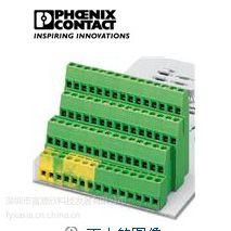 供应供应 Phoenix 连接器 端子 1868830