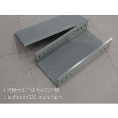 供应槽式喷塑桥架 钢制电缆桥架 江浙沪皖生产厂家 厂家直销