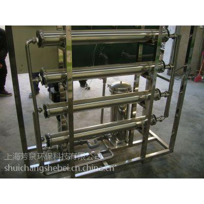供应焦阳1T反渗透设备 纯水设备价格 反渗透水处理设备
