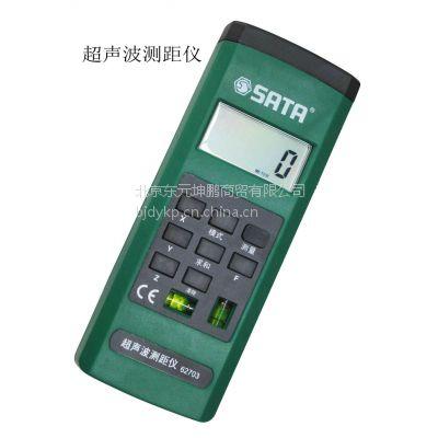 供应酒店工程工具 世达工具 世达电工电子系类 世达电工配件 其他