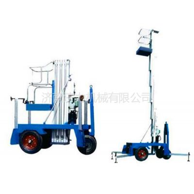 供应供应升降机 液压升降机 铝合金升降机 移动升降机 移动铝合金升降机