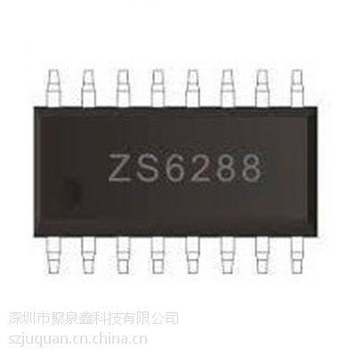 供应【深圳】聚泉鑫科技移动电源IC方案----ZS6288