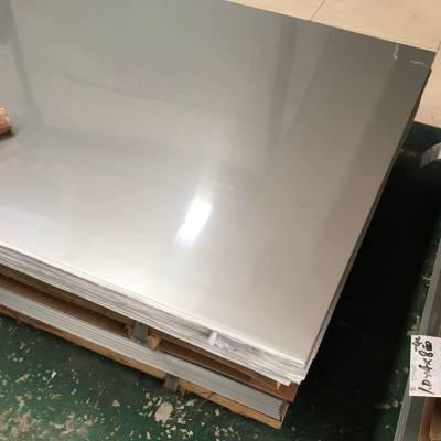 20mm厚不锈钢板一块多少钱