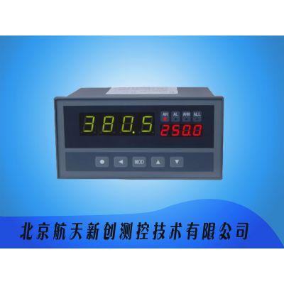 北京航天新创厂家直销高亮显示高精度万能输入显示仪表